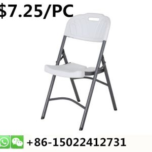 Tall Outdoor Folding Chairs.Wholesale Heavy Tall Duty Outdoor Wedding Camping Plastic Folding Chair