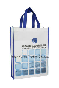 Tote Non Woven Shopping Bag with Printing (YYNWB067)