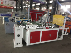 Edge Sealing Bag Making Machine with Flanging Machine pictures & photos