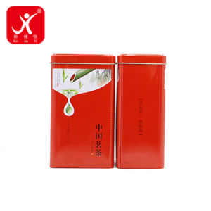 China Specialized Tin Can, Specialized Tin Can Manufacturers