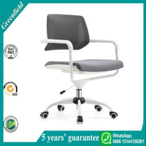Best Ergonoomic Office Computer Desk Chair