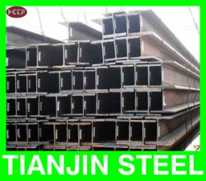 High Quality Ss400 Hot Rolled H Section Steel
