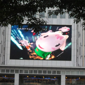 P20 Outdoor SMD Full Color LED Display