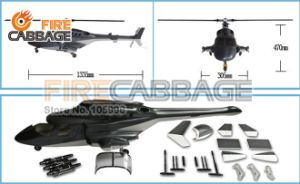 China RC Helicopter Fuselage - China Airwolf 600, Airwolf