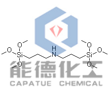 Silane Coupling Agent Bis (trimethoxysilylpropyl) Amine (CAS No. 82985-35-1) pictures & photos