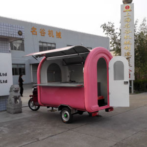 China Electric Mobile Food Carts Coffee Bike For Sale