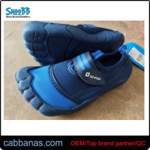 Wide Designer Athletic Water Shoes
