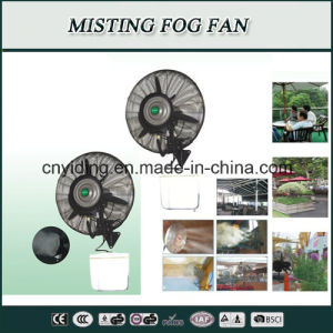 "26"" Centrifugal Wall-Mounted Mist Fan (YDF-C005) pictures & photos"