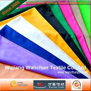 170t Taffeta The Cheapest Polyester Fabric