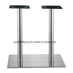 Double Pole Rectangular Metal Table Base