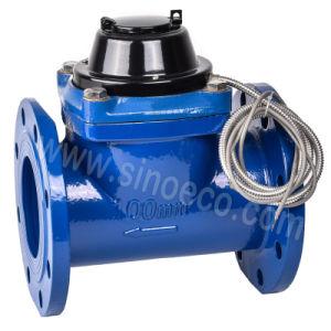 Lxlc-100f Removable Element Woltman Impulse Water Meter