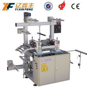 Automatic Hot PVC Fabric Paper Tape Laminating Machine
