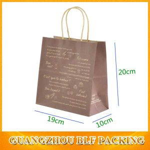 Printed Packing Kraft Paper Bag with Handle (BLF-PB282) pictures & photos
