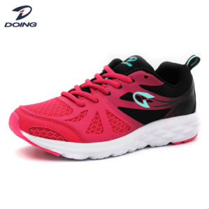 Cheap Price China Ladies Women Gym