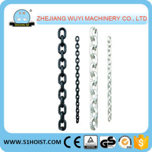 Black Phosphate G80 Load Chain