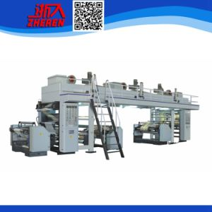 Dry Laminating Machine (TYF-B800/1100)