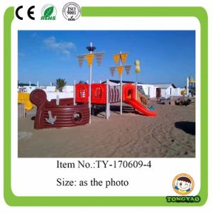 Kids Outdoor Toys Playground/Outdoor Games for Kids pictures & photos