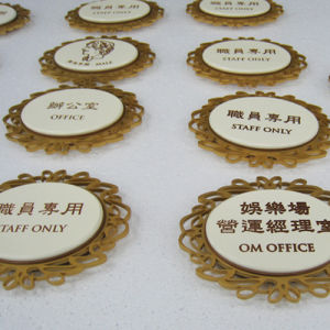 Name Plates Made of Steel Used in Hotel pictures & photos