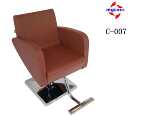 Salon Chair with Stainless Steel Base (C-007)