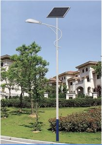 60W LED Solar Street Light