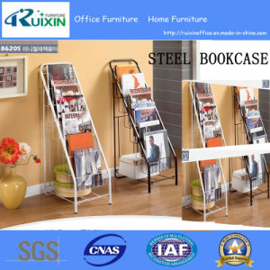 Hot Sale Cheap Metal Bookcase (RX-8620S)