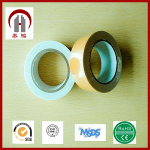 Adhesive Tape Heat Resistant Cloth Duct Tape pictures & photos