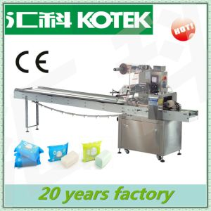 Horizontal Flow Pack Wrapper Pillow Follow Packing Equipment Automatic Washing Soap Packaging Machine