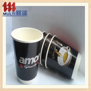 Disposable Hot Coffee Cup with Lid Handle pictures & photos