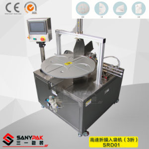 China High Speed Single/Double/Triple Fold Face Mask Packing Machine