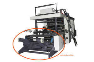60mm Wall Board Steady 4 Color Flexographic Printing Machine Gyt41000