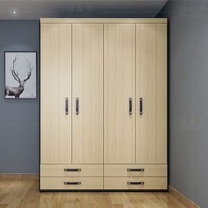 Bedroom Wardrobe Cabinets With Drawers