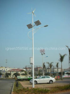 Solar Street Light IGSSL-720