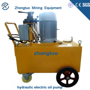 China Electric Motor Oil Pump, Electric Motor Oil Pump