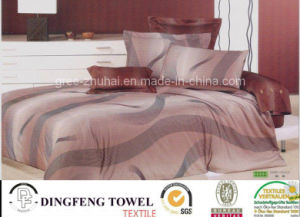 Hot Sales Cotton Solid Color Home Bedding Set pictures & photos