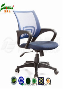 Staff Chair, Office Furniture, Ergonomic Swivel Mesh Office Chair (fy1357) pictures & photos