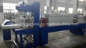 Fully Automatic Bottle Shrink Film Wrapper Packing Machine pictures & photos