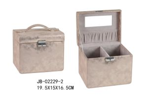 Fashion Leather Ladies Cosmetic Box