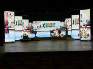HD Stage Background LED for Live Broadcast with Ce FCC pictures & photos