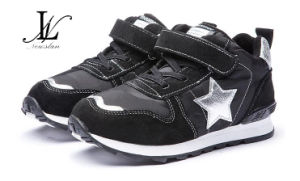 New Style Kids/Children Fashion Sport Shoes (CH-019)
