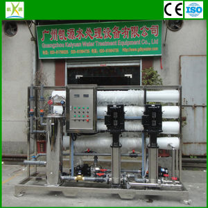 Industrial Water Filter 8t/H RO Water Purifier/Reverse Osmosis Water Purification System pictures & photos