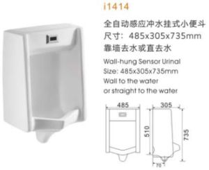 Reliable Wall-Hung Urinal (Wi1414) pictures & photos
