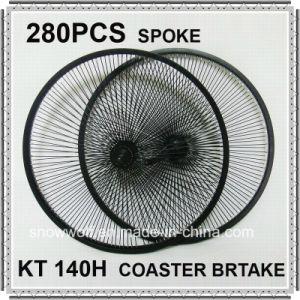 Wholesale Hub Brake Wheel, Wholesale Hub Brake Wheel Manufacturers