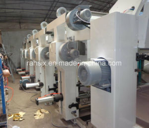 Middle Speed Rotogravure Printing Machine pictures & photos