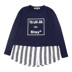 59e9d934d Child T-shirts Price