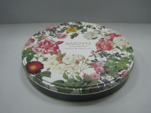 Colorful Round Box (D230)