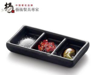 Three Grids Japanese Plastic Melamine Gravyboat Condiment Container Sauce Bowl Relish Dish Plates Restaurant Tableware Hotel