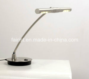 Newest LED Table Lamp
