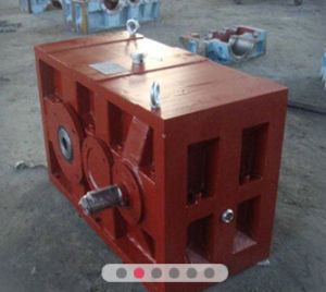 Single Screw Gearbox Reducer