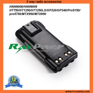 Gp340 Battery & Rapid Charger & Antenna pictures & photos