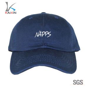 1437c53f22b China Flexfit Hat